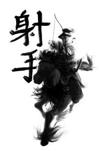 archer_by_j00se-d58qg16